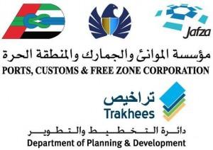 LogoPCFC Trakhees